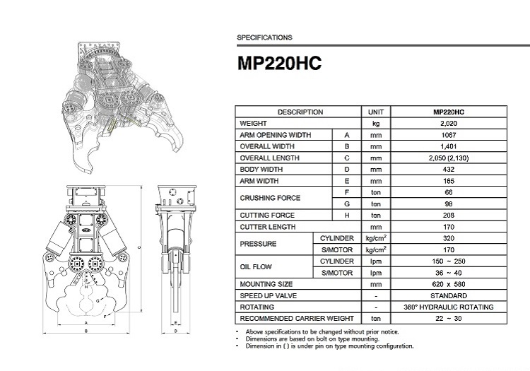 MP220HC Drawing