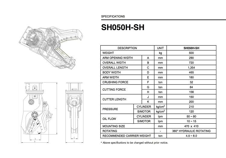 SH050H-SH Drawing