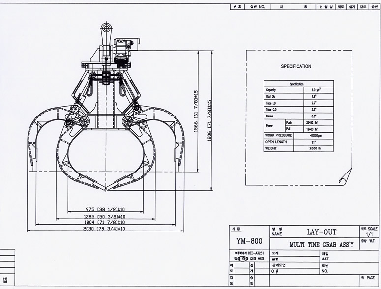 YM800 Grapple Drawing