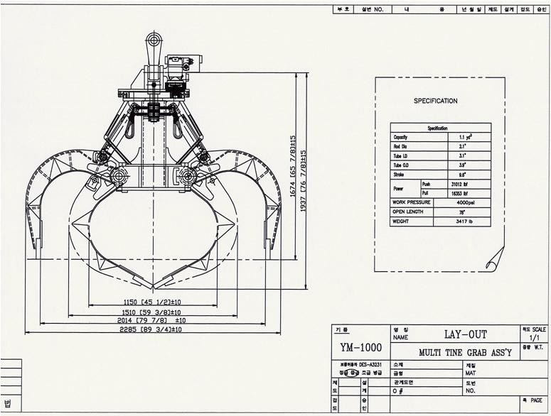 YM1000 Grapple Drawing
