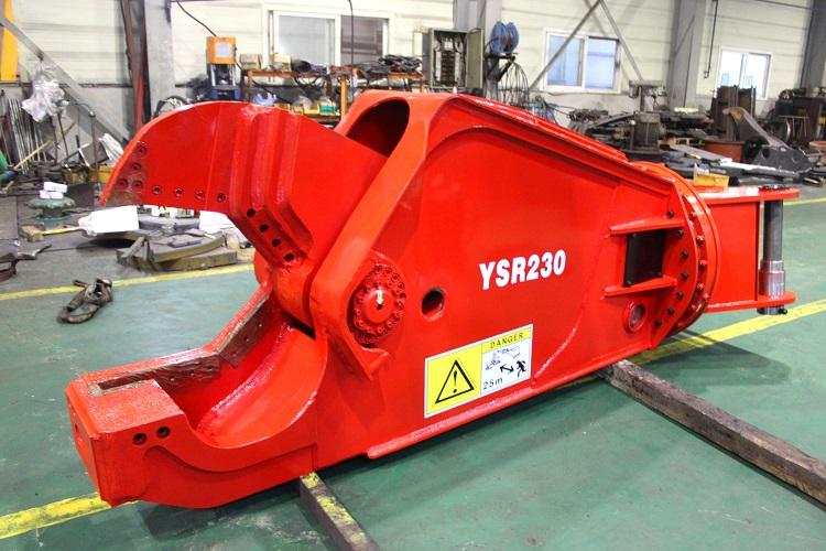 YSR 230