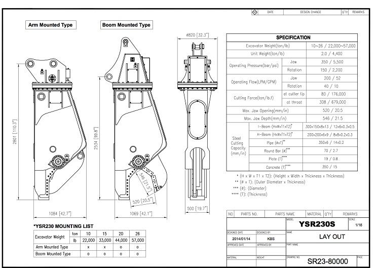 YSR 230S Drawing