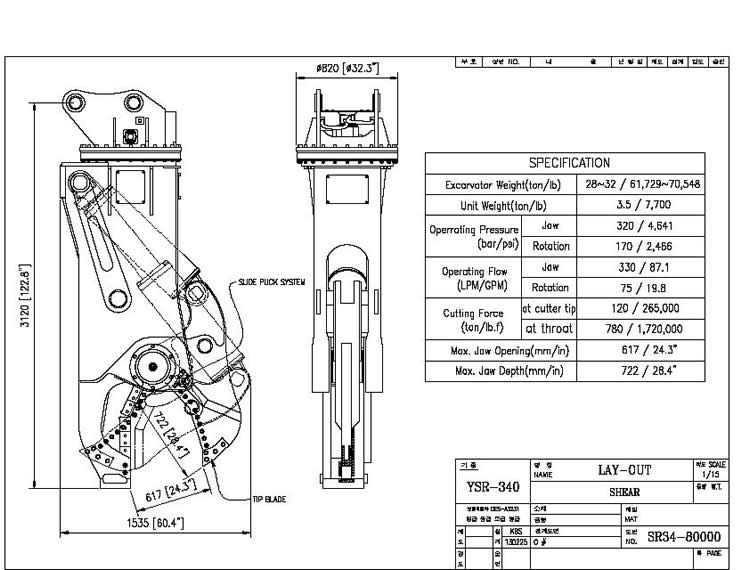 YSR 340 - Specification